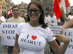 We Love Beirut, too