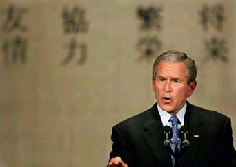 Bush speaks in Japan